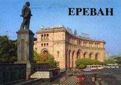 Jerewan2.png